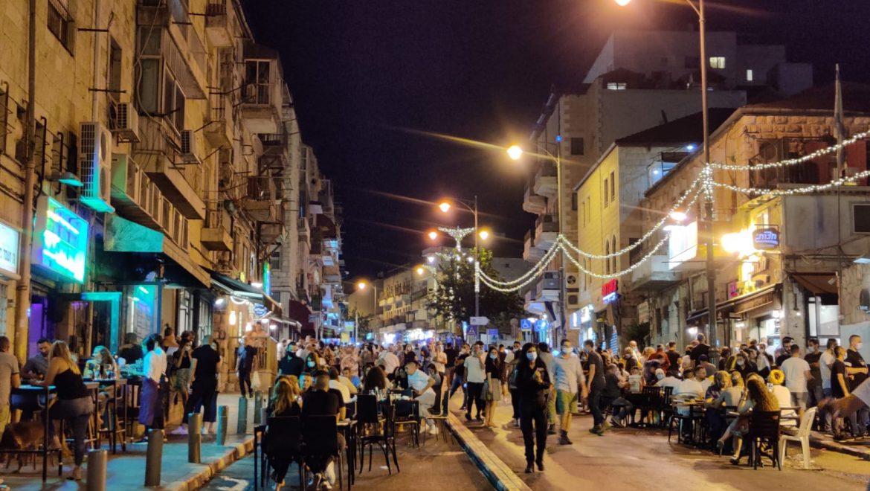 24 שעות בירושלים – נופש זוגי קצר בעיר הקודש